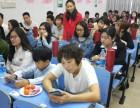 2018年东莞厚街成人高考 网络教育