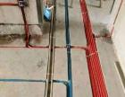 专业水电安装、瓷砖、木工、集成吊顶、刮腻子、硅藻泥