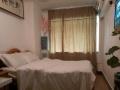 1.5米大床温馨舒适日租房