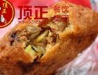 上海牛肉焦饼技术免加盟培训