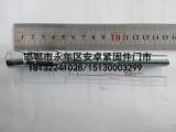 安卓紧固件不锈钢机械锚栓热镀锌化学螺栓厂家