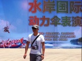 重庆滑翔伞出租租赁服务-重庆滑翔伞