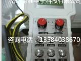 南京帝淮钢水包小车无线遥控器技术解读