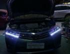 桂林车迪臣近期部分经典改灯案例。福特新福克斯