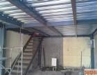 钢结构隔层搭建 室内搭建阁楼 钢结构二层加建