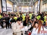 2021廣州春季美博會-2021年3月廣州美博會