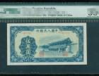 浅析套人民币49年500元正阳门纸币详情