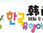 韩尚儿儿童摄影加盟