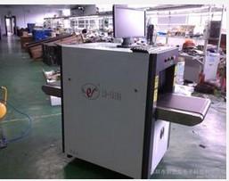小型X光安检机-便携式X光机-5030AX光安检机