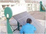 南昌清华阳光太阳能热水器各点维修售后服务官方网站受理中心