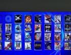 9成新PS3游戏机