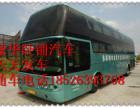 胶州到滁州客车直达-长途汽车在哪坐车/多久到