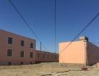 西山农场农十二师开发区 厂房 350平米