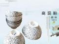 富大陶瓷 光德镇厂家直销 日韩风格高温釉下彩叶纹