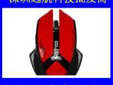 [6D按键]DY-A8 德意龙6D高端游戏鼠标[USB]