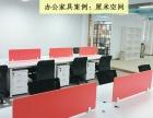 办公家具租赁,全新整套,涵盖多种办公家具风格,可定制