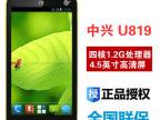ZTE/中兴 U819行货手机外文 内置4G 移动3G 双卡 四核 500万像素