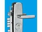 长沙天心区政府附近开锁、换锁、换锁芯