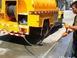 佛山专业疏通厕所、管道疏通、低价清理化粪池排污抽粪