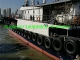 绑船用橡胶护舷飞机轮胎泊船靠把轮胎靠垫