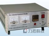 南京振动时效振动时效设备振动时效仪