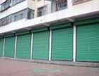 北京朝阳区安装电动卷帘门百子湾各种卷帘门定做更换