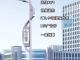 古源集团物联网丨八位一体LED智慧路灯ODZ-ZZD(图)