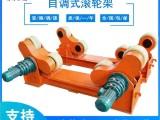 20噸可調式滾輪架 焊接滾輪支架 滾輪支撐架