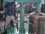 广州真空搅拌桶价格 200L液压升降真空压力分散机生产厂家