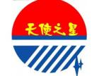 欢迎访问 郑州新科油烟机售后网站各点 服务维修!
