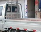 出售货车,黑豹货货。双排坐位,前2车后4.中介绕道,.150