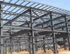 大量收购建筑废料钢结构拆除库存积压设备废旧物资回收