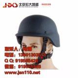 防弹头盔生产厂家,软质凯夫拉防弹头盔经销-软质防弹头盔