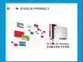 Evolis Primacy多功能高效证卡打印机
