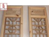 定制实木雕花仿古电视背景墙