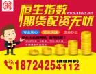 徐州瀚博扬期货配资-正规平台-安全可靠-期货配资公司