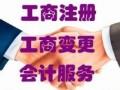 平湖无地址注册公司7天拿执照,进出口权代办商标注册