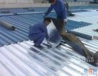 承接高明防锈补漏工程杨和锌铁瓦补漏更合彩钢瓦翻新工程