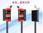 价格优惠 智能车辆拍照系统 小区自动升降杆 汽车车牌识别系统