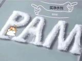 江门净水絮凝剂聚丙烯酰胺PAM
