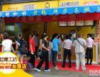 南京coco奶茶店加盟怎么样