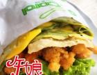 河南特色早餐车加盟 午娘果蔬煎饼 特色小吃培训