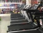 欢迎光临!强生体育健身器材商场 信誉第一 价格实惠