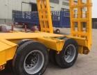 厂家专业订做挖掘机运输车