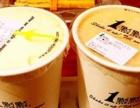 杭州一点点奶茶加盟 1點點奶茶加费多少钱