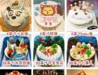 25大庆香港麦道蛋糕店配送让胡路萨尔图齐齐哈尔滨