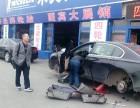 北京汽车道路救援,火速搭电,换胎,拖车,送油