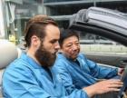 上海最好的自动变速箱维修站
