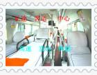 长途车)从武汉到毕节的360彩票豪华客车(汽车票多少钱)+哪里坐//多