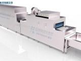 大食堂洗碗机 商用洗碗机 全自动GYT-90